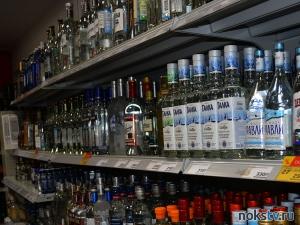 Лоза магазин алкогольной продукции и табачных изделий где купить хороший табак для сигарет в москве